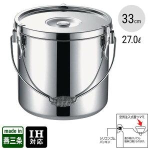 給食缶 19-0 IH対応 内径33cm×高さ33cm 容量27.0L05-0053-0207[HGS-029106]<燕三条製|仔犬印>転がらないからスープやカレー・シチュー等の持ち運びに超便利!寸胴鍋として使えて実はアウト