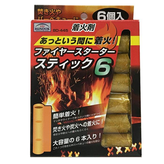 BUNDOK ファイヤースタータースティック6 BD-445ラクラク着火剤!
