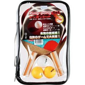 【KW-015】kaiser 卓球ラケットセットD ペン【頑張って送料無料!】
