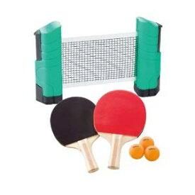 kaiser どこでも卓球セット(KW-020)お家のテーブルが卓球台に早変わり!