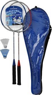 Kaiser badminton set KW-237