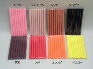 新色追加!全部で16色(GS-8SET)グルースティック 8本入 全16色スイーツデコや接着に!全16色から選べます!結婚式の招待状のシーリングに!!【ネコポス可能】