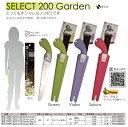 Select200garden