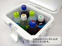 クーラーボックスモンタナ7リットル350ml缶なら9本、500mlペットボトルなら6本収納可能!フラッペ-10安心の日本製!