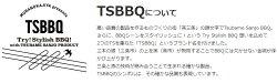 【ネコポス可能】【燕三条製】TSBBQドリッパースタンドウッドパーツエリッゼステーク18cmを使用して手軽にコーヒードリップが楽しめるTSBBQ-003ペグ、マグカップ等は付属しません