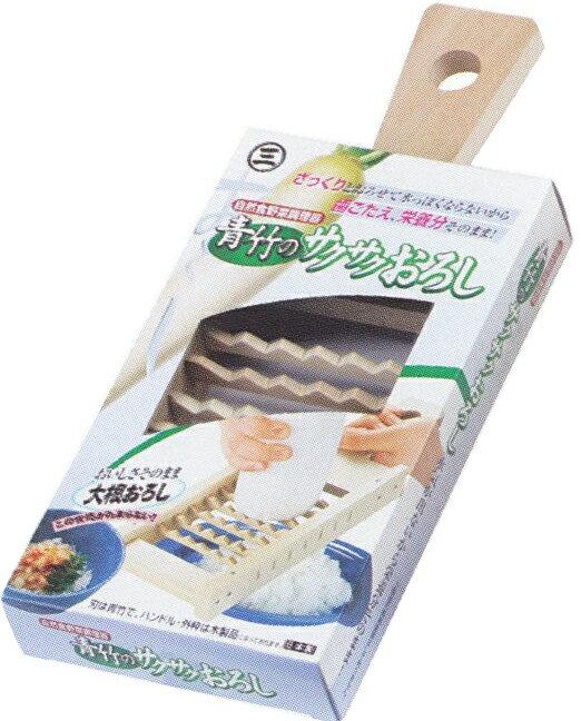 青竹サクサクおろし 06015 安心の日本製!