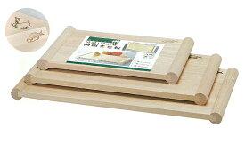 国産ヒノキ材 清潔浮かせ両面まな板中42×22.5cm 10057一枚です