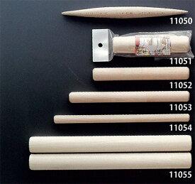 餃子めん棒特用2P(日本製)φ2.1×30cm 2個(11055 )