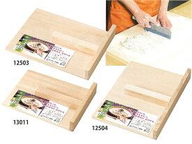 コマ板(天然木・日本製)小 20.5×15.5cm (13011)