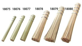 業務用本仕上げ国産竹ササラ 7寸(内皮) φ3.5×21cm 18078