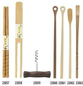 栗の木納豆棒 20cm (23057)