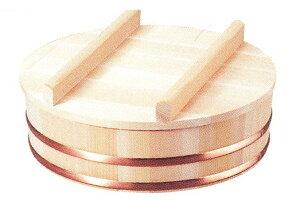 すし飯台蓋付(木曽さわら材) 直径42cm(約1.5升) 60017 安心の日本製樹齢100年以上の厳選された木曽さわらのみを使用頑張って送料無料!