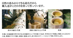 【送料無料】国産ミニうす・きねセット1升用52002