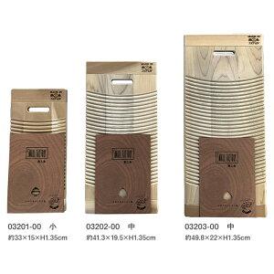 【頑張って送料無料!】国産ほおの木洗濯板 大 49.8×22×1.35cm 03203朴の木を使ったせんたく板です