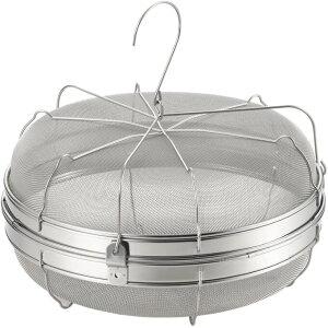【頑張って送料無料!】ステンレスの野菜干しバスケット[2004412]<燕三条製|ヨシカワ>ステンレスで衛生的に魚や野菜の乾物作り。干物や燻製にも。