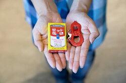 【安心の日本製】Z缶切村の鍛冶屋×プリンス工業60年以上のロングセラーZ缶切を鍛造ペグと同じ色にしました!未来を切り開く試験のお守りとしても使えますレトロかわいい缶切りです