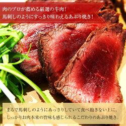 (クール便/真空パック)