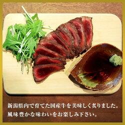 (SHOEI-ABURI_5)【新潟県産牛|有限会社庄栄】