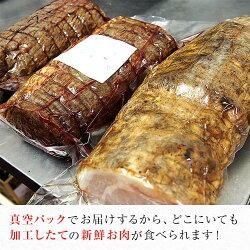 国産牛あぶり焼き【500g】美味しく炙った馬刺しのようにあっさりしつつ、肉本来の旨味も味わえます(クール便/真空パック)※クール便のため通常便との同梱不可(SHOEI-ABURI_5)【新潟県産牛|有限会社庄栄】