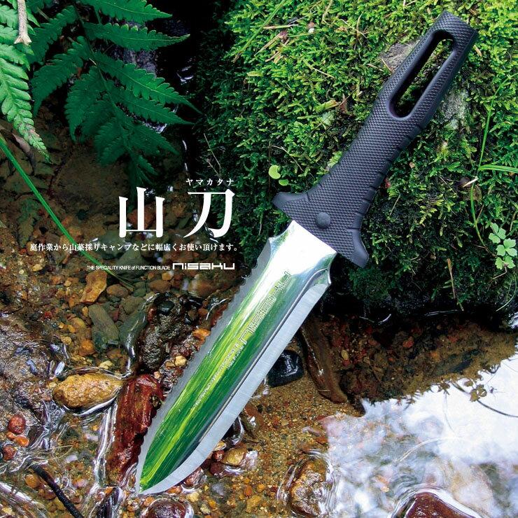 【頑張って送料無料!】仁作 山刀(ヤマカタナ) NO.800掘るためのナイフですサバイバルナイフ!キャンプでのナイフにおすすめ!