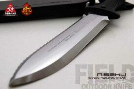 仁作 山刀S(ヤマカタナS)NO.801山刀(NO.800)の材質グレードアップのスペシャルモデルナイフですサバイバルナイフ!キャンプでのナイフにおすすめ!【頑張って送料無料!】