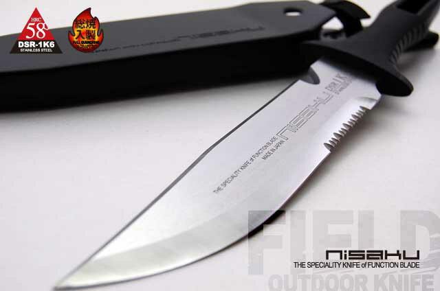 【頑張って送料無料!】仁作 陸刀S(リクカタナS) NO.811NO.810陸刀の材質グレードアップしたスペシャルモデル山登りのためのナイフですサバイバルナイフ!キャンプでのナイフにおすすめ!
