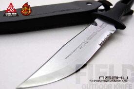 仁作 陸刀S(リクカタナS)NO.811NO.810陸刀の材質グレードアップしたスペシャルモデル山登りのためのナイフですサバイバルナイフ!キャンプでのナイフにおすすめ!【頑張って送料無料!】