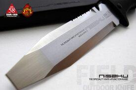 仁作 水刀S(ミズカタナS) NO.821NO.820水刀の材質グレードアップスペシャルモデル水辺で使うためのナイフですサバイバルナイフ!キャンプでのナイフにおすすめ!【頑張って送料無料!】