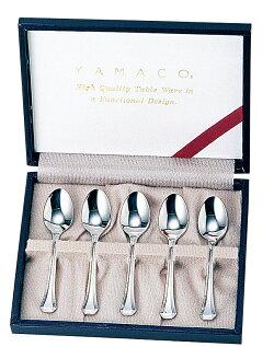 山崎金属工業製YAMACOROYAL5pcsコーヒースプーンセットコーヒスプーンが5本写真の番です。GIFTCR-5