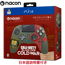 Nacon ナコン Revolution Unlimited Pro Controller レボリューション アンリミテッド コントローラー PS4 PC プロコン eスポーツ 有線 無線 ワイヤレス