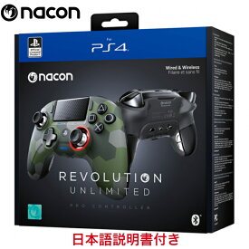 Nacon ナコン Revolution Unlimited Pro Controller GREEN CAMO レボリューション アンリミテッド コントローラー PS4 PC プロコン eスポーツ 有線 無線 ワイヤレス カモ柄