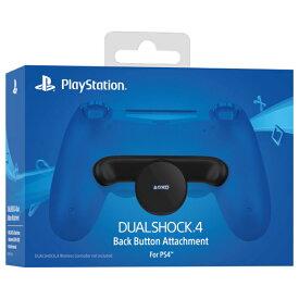 SONY PS4 純正 DUALSHOCK 4 コントローラー 背面ボタン アタッチメント プレステ4 背面パッド Back Button Attachment