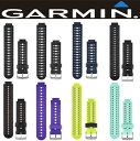 GARMIN ガーミン ForeAthlete ガーミン フォアアスリート /235J/630J/735XTJ Forerunner 230/235/630 純正 交換バンド ベルト キット