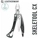 LEATHERMAN SKELETOOL CX レザーマン スケルツールCX マルチツール 直輸入品