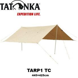 TATONKA タトンカ TARP1 TC アウトドア キャンプ バーベキュー オーニング 日除け ひよけ 焚き火に強い タープ Tarp ポリコットン 遮光 防水