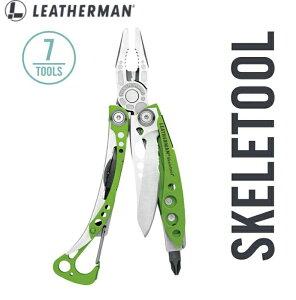 LEATHERMAN SKELETOOL Moss Green レザーマン スケルツール モスグリーン マルチツール 直輸入品