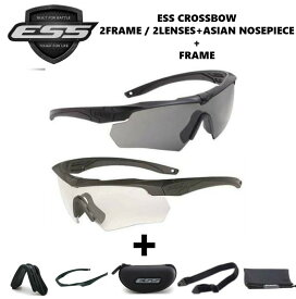 ESS Crossbow 2X イーエスエス クロスボウ サングラス 2X 2枚レンズセット+追加フレーム+アジアンノーズフィットグリップ (ミドル) 輸入品 / 国内在庫あり