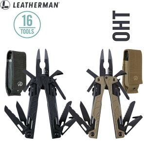 LEATHERMAN OHT レザーマン マルチツール MOLLEケース付属 携帯工具 工具 ハンドツール ナイフ 直輸入品