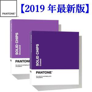 PANTONE 色見本 パントン GP16...
