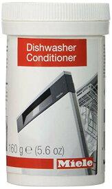 Miele ミーレ 純正 Dishwasher 食器洗い機用 食洗器 庫内 洗浄剤 洗剤 湯あか 油汚れ ニオイ 除去 ディッシュクリーン GP CO G 160 P