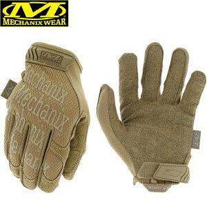 メカニクス グローブ コヨーテ タン Mechanix Wear Original Glove coyote Tan軍手 手袋 サバイバル バイク 作業用 手袋 軍手 整備 オリジナルグローブ メカニクスウェア