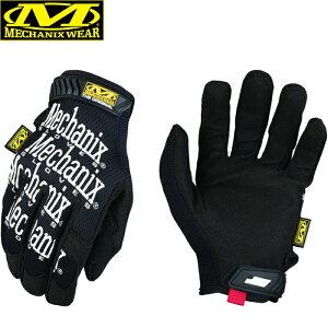 メカニクス グローブ ブラック Mechanix Wear Original Glove 軍手 手袋 サバイバル バイク 作業用 手袋 軍手 整備 オリジナルグローブ BLACK メカニクスウェア