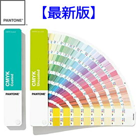 PANTONE 色見本 パントン GP5101A CMYK ガイドセット コート紙 上質紙 パントーン 色指定 デザイナー グラフィック 色見本帳 印刷 カラーチャート 配色 印刷