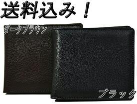 20c92df6957a 【メール便にて送料無料】紳士 メンズ 財布 二つ折り 牛革二つ折り