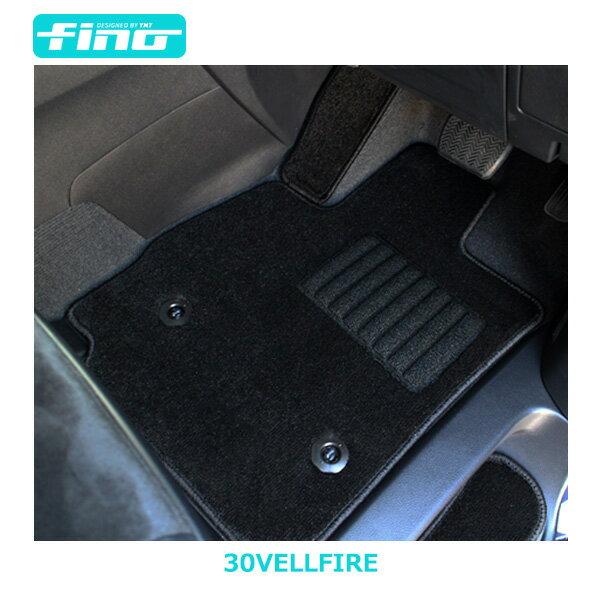 新型ヴェルファイア運転席用フロアマットFINOシリーズ(フィーノ)30系ヴェルファイア 30系ヴェルファイアハイブリッド対応