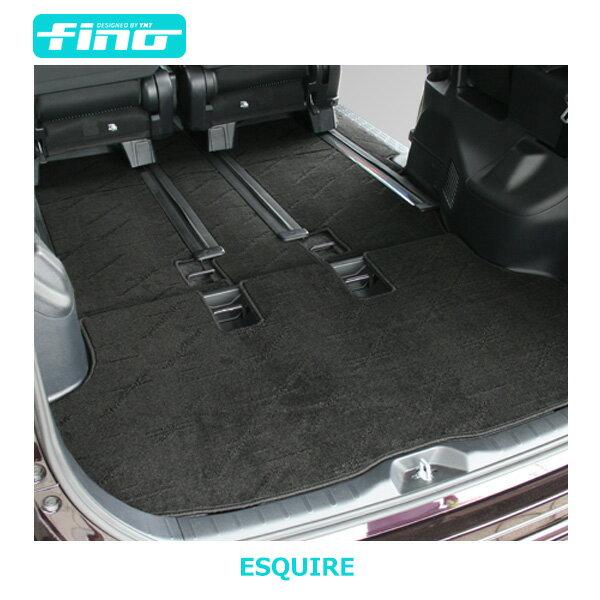 【送料無料】FINO トヨタ エスクァイアラゲッジマット(トランクマット)エスクワイア
