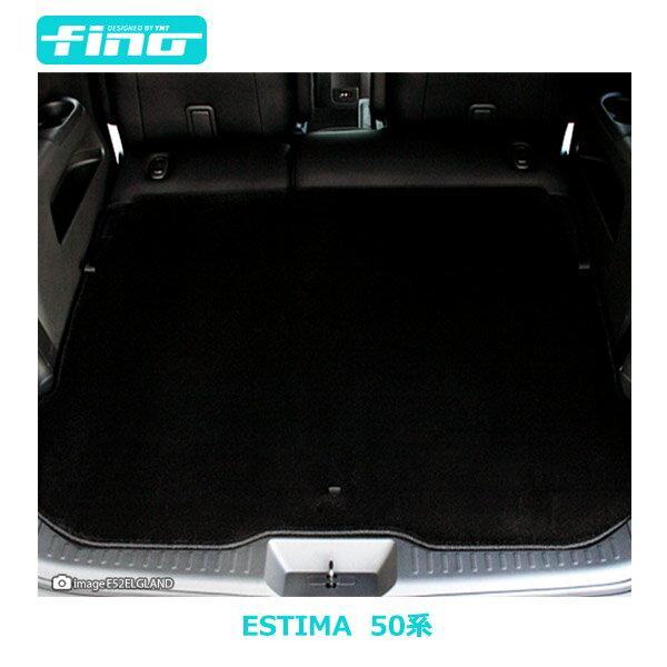 ◇fino◇フィーノ 50系エスティマラゲッジマットMサイズ