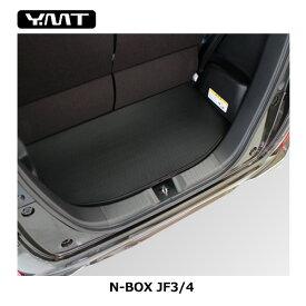 新型 N-BOX N-BOXカスタム ラゲッジマット JF3 JF4 カーボン調ラバー YMTカーボン調シリーズ