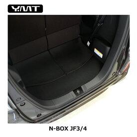 新型 N-BOX N-BOXカスタム Lサイズ分割タイプ JF3 JF4 カーボン調ラバー YMTカーボン調シリーズ