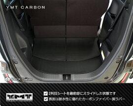 新型N-BOXN-BOXカスタムLサイズ分割タイプJF3JF4カーボン調ラバーYMTカーボン調シリーズ
